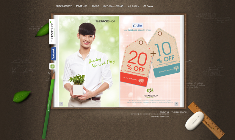 Website-Design-Portfolio-Egenz.com